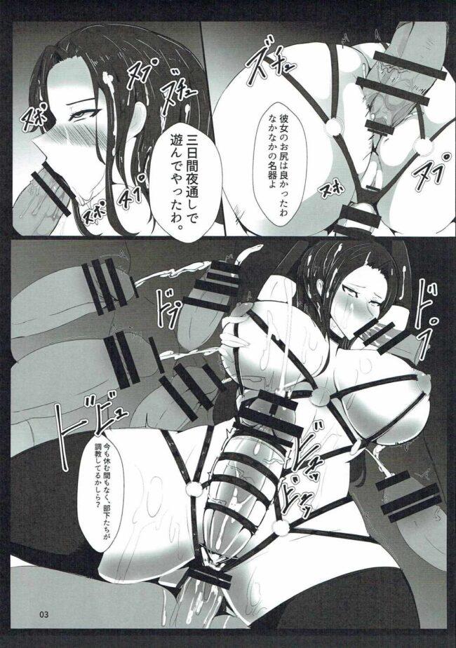【エロ同人誌 ワンピース】UNLUCKY GIRL【酒たぬきの隠し蔵 エロ漫画】 (5)
