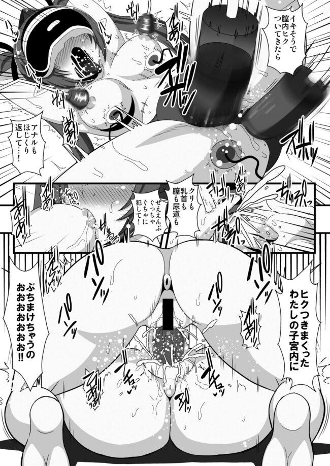 【東方 エロ同人】VRはたてちゃんバーチャルセックスオナニー (13)