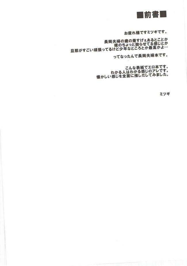【エロ同人誌 境ホラ】いけない!クリスティーナ先生【無料 エロ漫画】 (3)