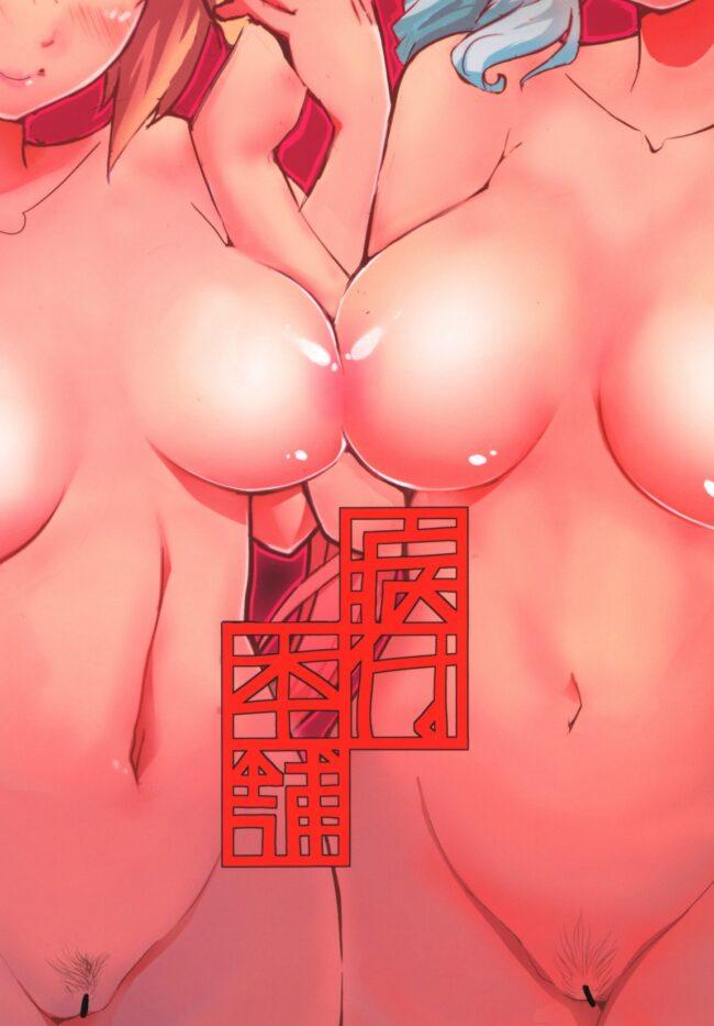 【エロ同人誌 艦これ】だぶるきゃすと【無料 エロ漫画】 (24)