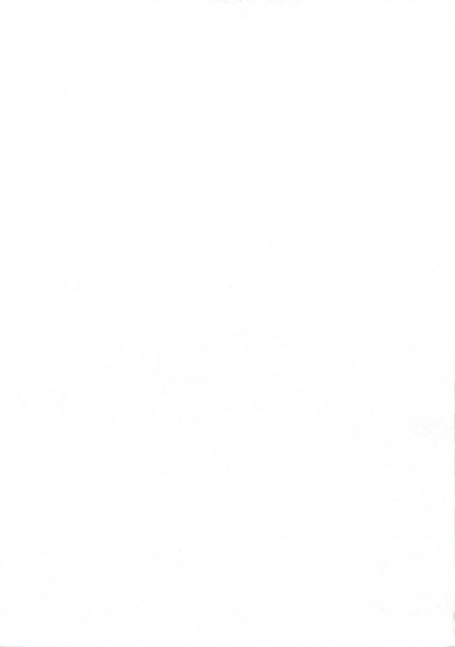 巨乳の姉ステラと貧乳妹シフォンにフェラチオしてもらい顔射&ゴックン♪キツキツパイパンに中だしwwww【シスタークエスト エロ漫画・エロ同人】 (13)