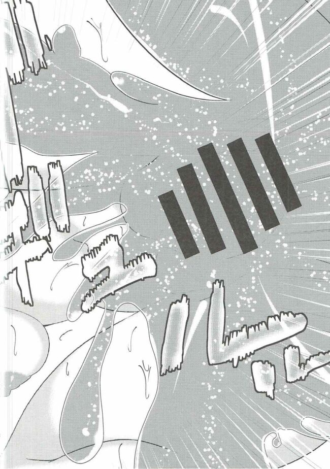 【エロ同人誌 けもフレ】ギンギツネのジャパリまん【無料 エロ漫画】 (13)