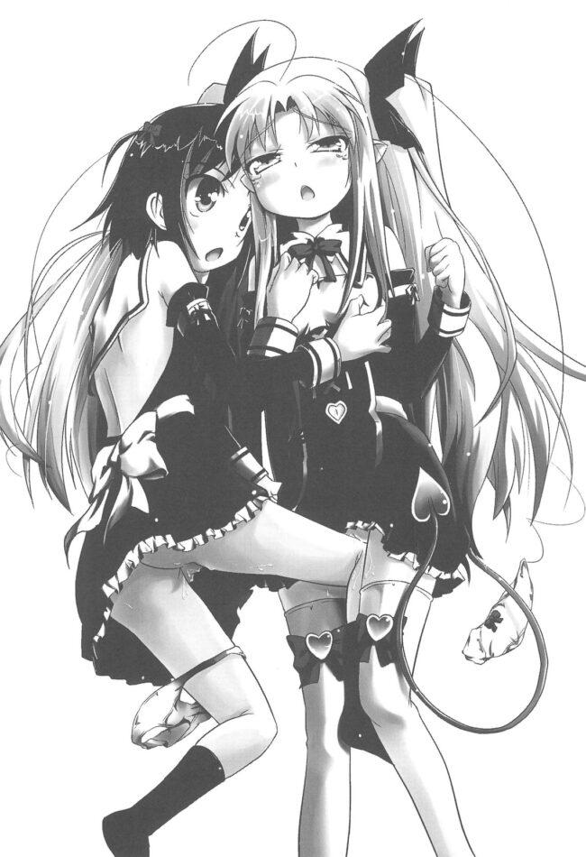 【エロ同人誌 ロッテのおもちゃ!】ロッテのちょこぱい2【無料 エロ漫画】 (2)
