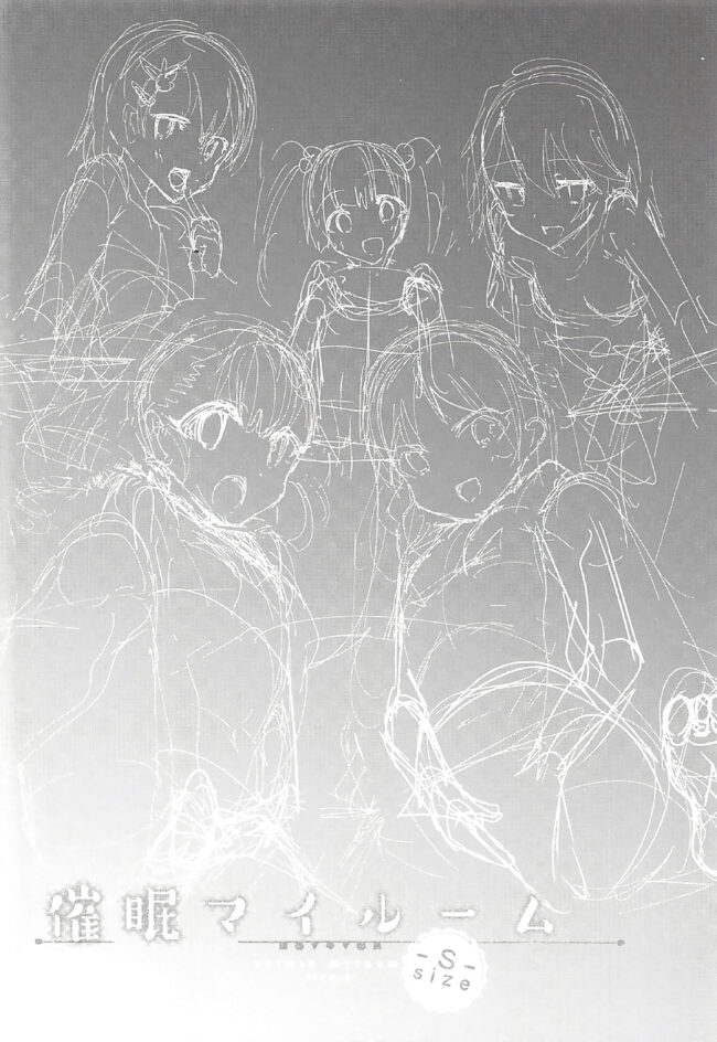 【エロ同人誌 デレマス】催眠マイルーム-Sサイズ-【しまじや エロ漫画】 (3)