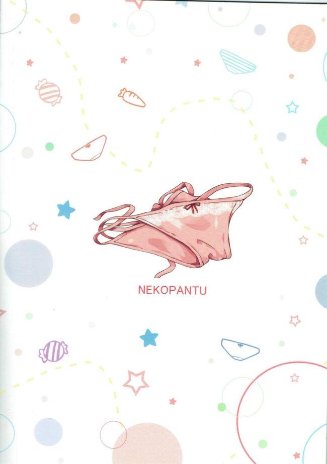 【エロ同人誌 エロマンガ先生】取材中【無料 エロ漫画】 (14)