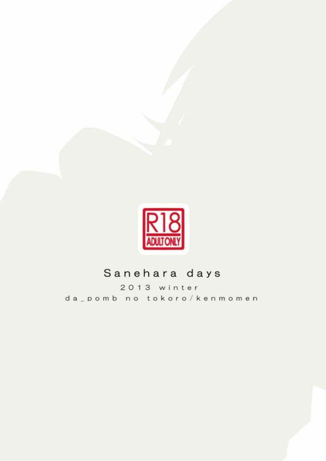 【エロ同人誌 フォトカノ】実原デイズ【無料 エロ漫画】 (30)