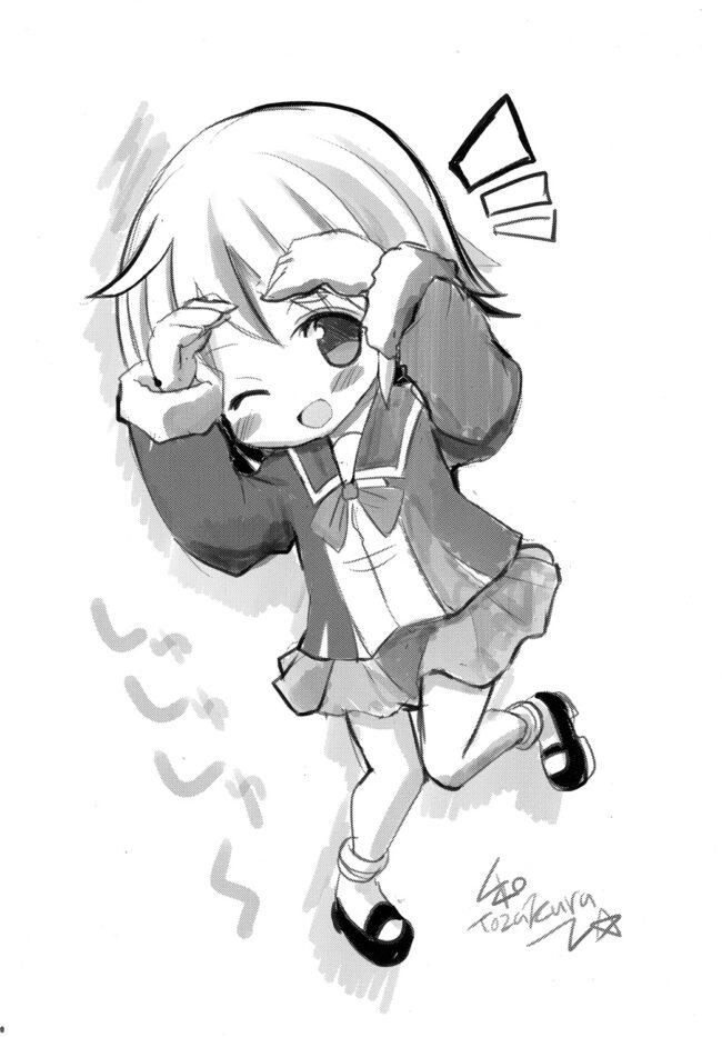 【エロ同人誌 艦これ】山風ちゃんであそぼう!【THW.jp エロ漫画】 (20)