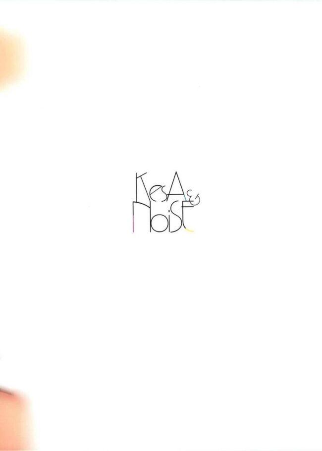 【エロ同人誌 デレマス】沈丁花は甘く匂へど【Kesa エロ漫画】 (17)