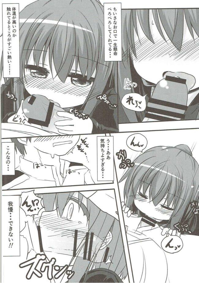 【エロ同人誌 艦これ】睦月型えっち合同誌【無料 エロ漫画】 (47)