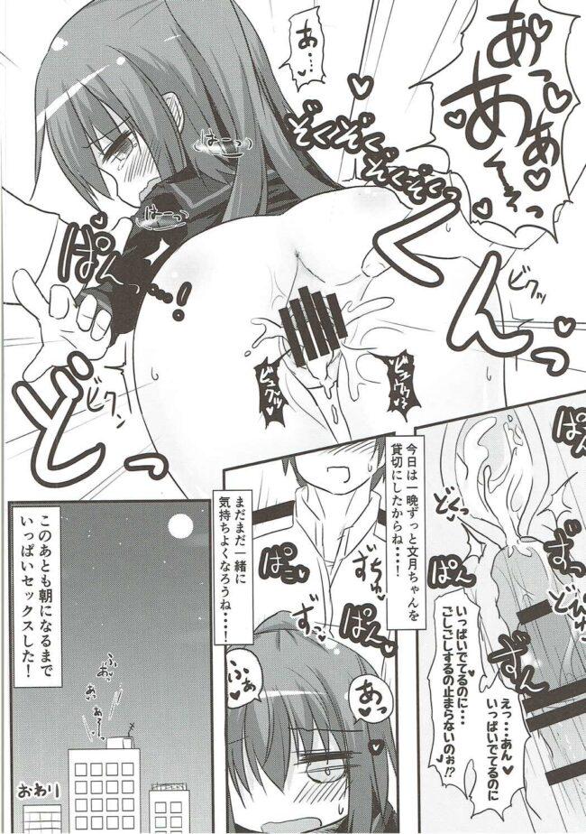 【エロ同人誌 艦これ】睦月型えっち合同誌【無料 エロ漫画】 (51)