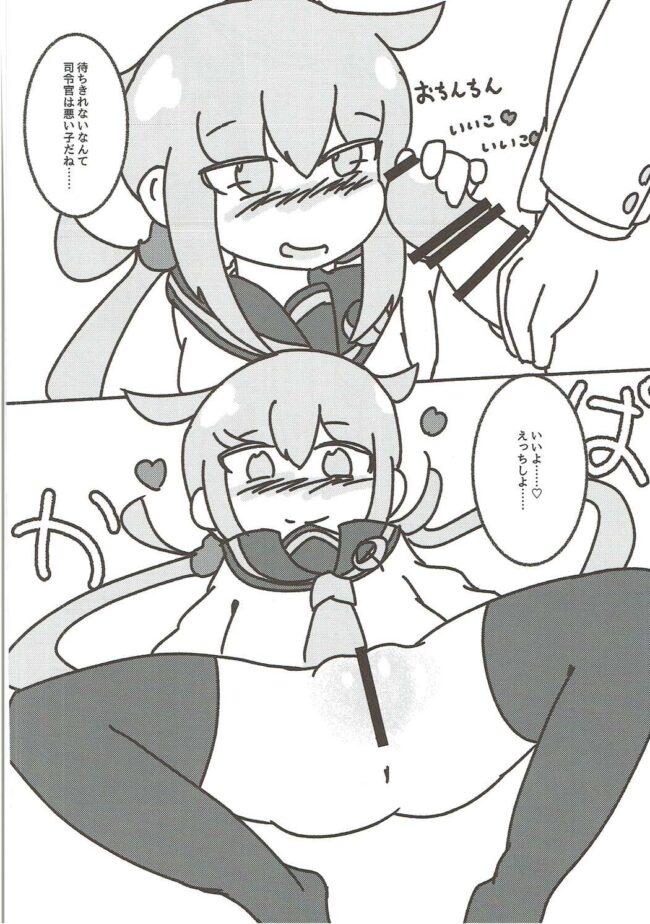 【エロ同人誌 艦これ】睦月型えっち合同誌【無料 エロ漫画】 (61)