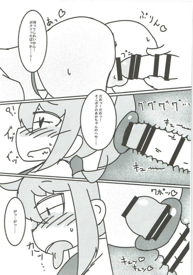 【エロ同人誌 艦これ】睦月型えっち合同誌【無料 エロ漫画】 (64)