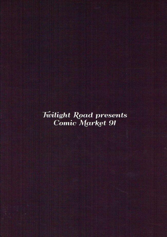 【エロ同人誌 艦これ】神風ちゃんをおさけで酔わせてぱこぱこする感じの本【Twilight Road エロ漫画】 (14)