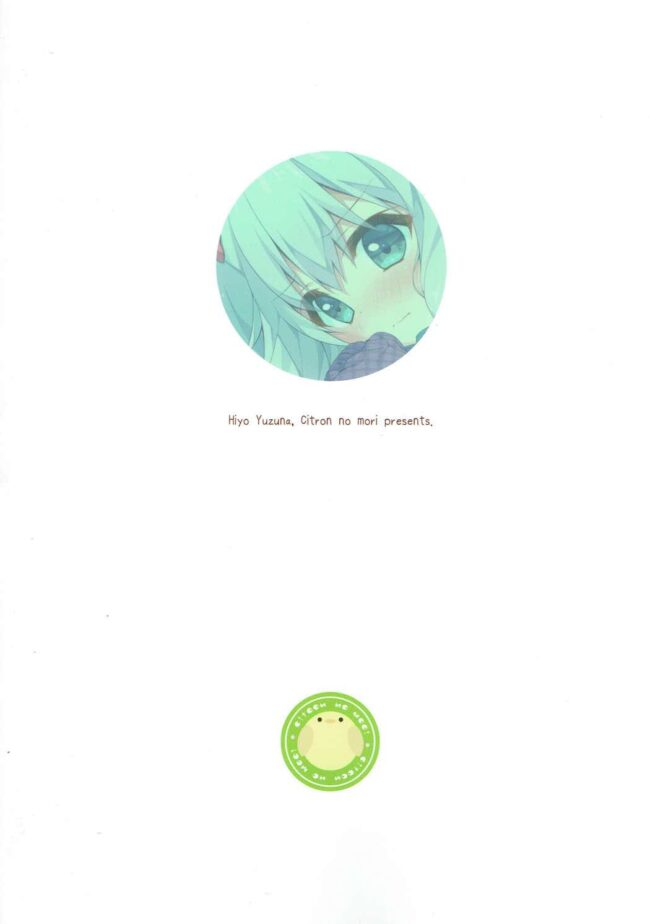 【エロ同人誌 エロマンガ先生】言わせないでよばか!【無料 エロ漫画】 (14)