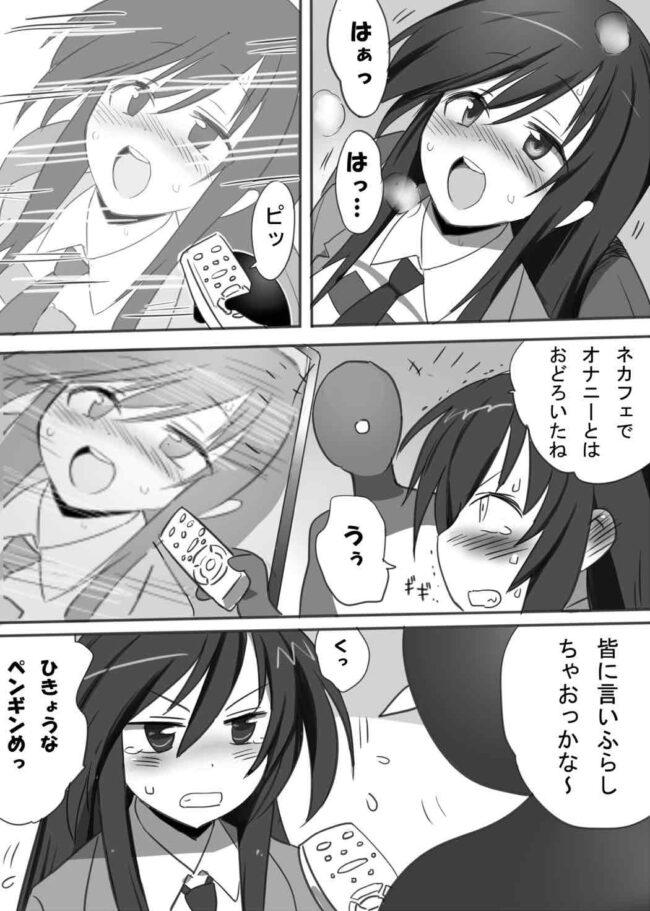 【エロ同人誌 ダイミダラー】超ミダラ【無料 エロ漫画】 (4)