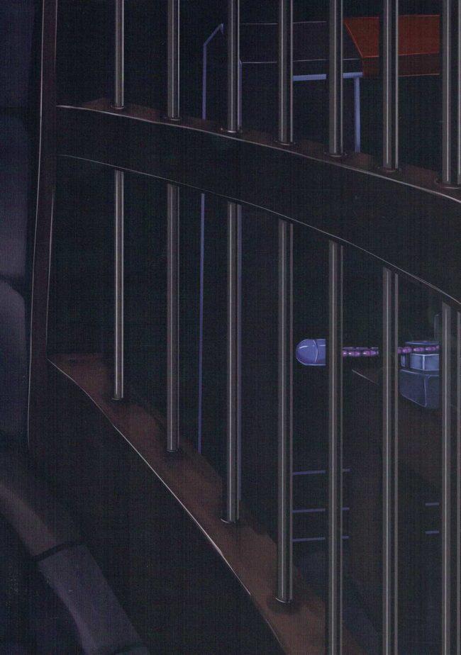 【エロ同人誌 艦これ】重巡洋艦プリンツ 尋問調書【無料 エロ漫画】 (18)