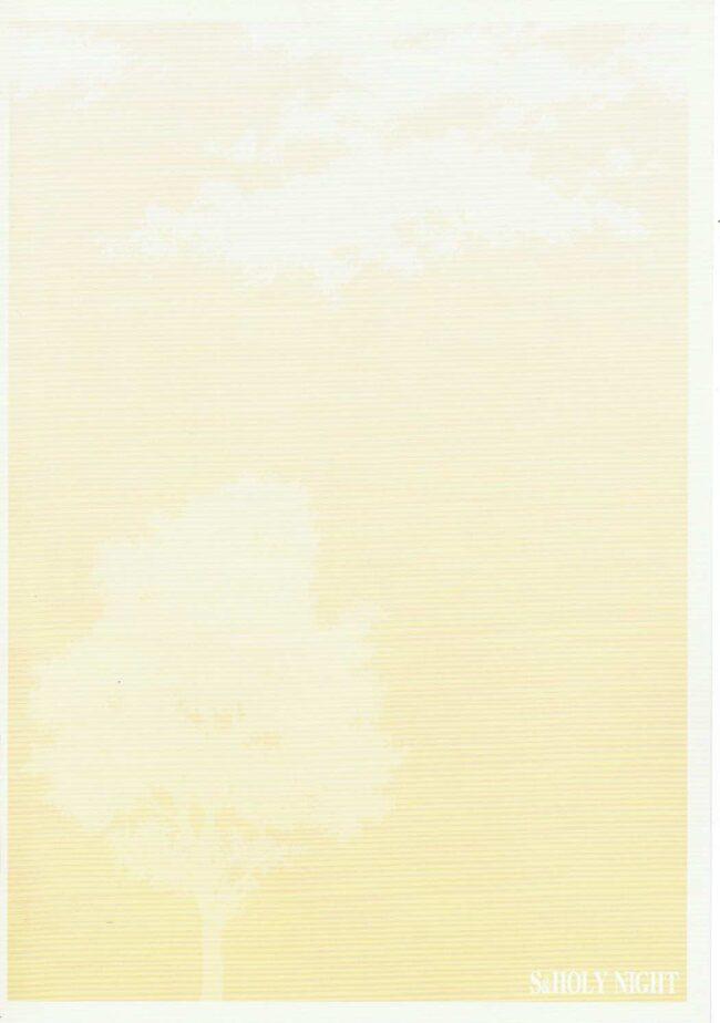 【エロ同人誌 ソード・ワールド2.0】S&HOLY NIGHT【無料 エロ漫画】 (3)