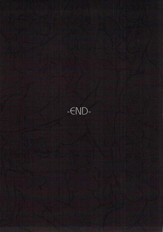 【エロ同人誌 このすば】WONDERFUL WISHES 美好願望【無料 エロ漫画】 (24)